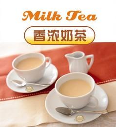 甘茶度奶茶加盟的大门一直为您打开!