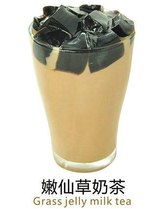 嫩仙草奶茶