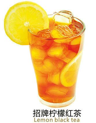 招牌柠檬红茶
