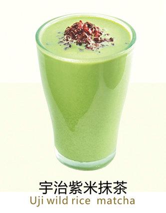 宇治紫米抹茶