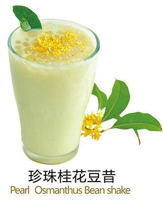 珍珠桂花豆昔