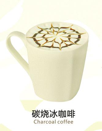 碳烧冰咖啡