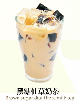 黑糖仙草奶茶