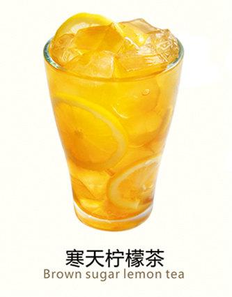 寒天柠檬茶