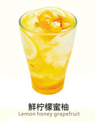 鲜柠檬蜜柚