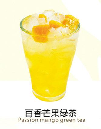 百香芒果绿茶