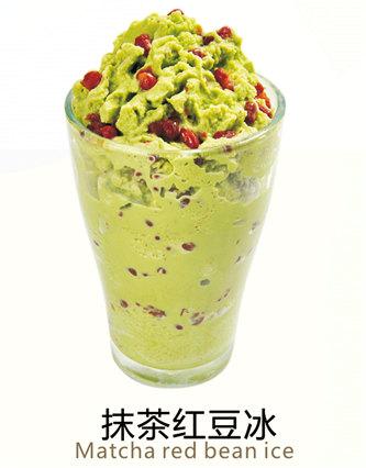 抹茶红豆冰