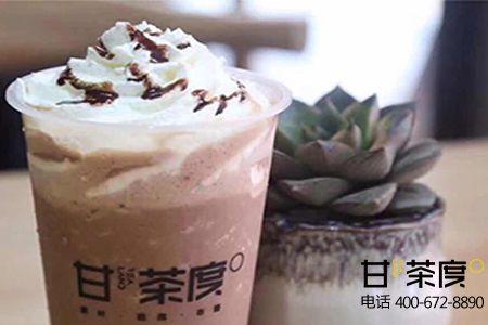 开奶茶加盟店,什么比较重要