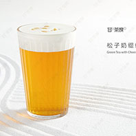 松子奶提绿(2018新品)
