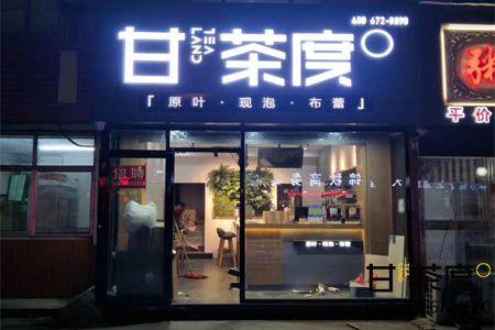 冬天奶茶店生意怎么样,怎么经营?