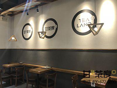 连锁奶茶店