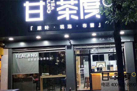 江西奶茶店