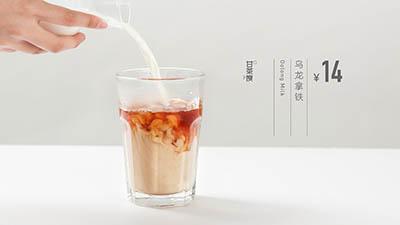 奶茶加盟费排行榜甘茶度