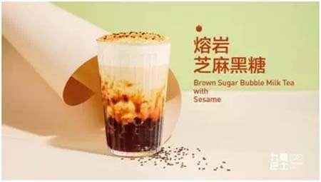 奶茶加盟排行榜九龙巴士