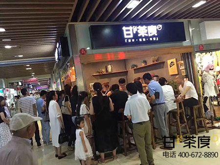 甘茶度新店开业