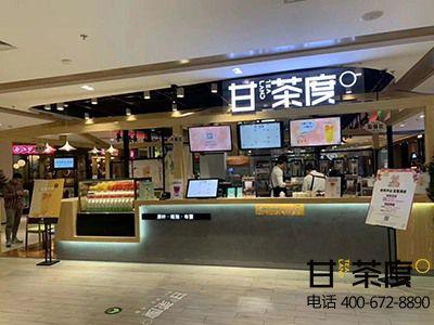 北京奶茶加盟