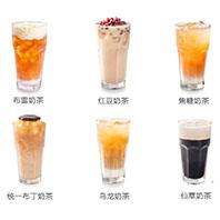 奶茶新品系列