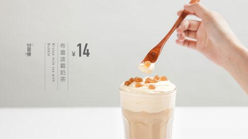 广州奶茶店加盟要多少钱