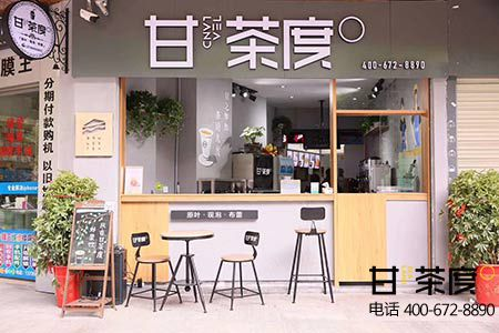 江西奶茶加盟店,加盟奶茶店多少