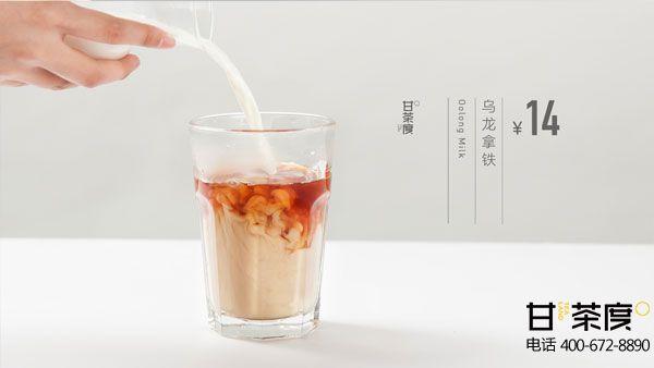 奶茶店加盟怎么样,怎么选择加盟奶茶店
