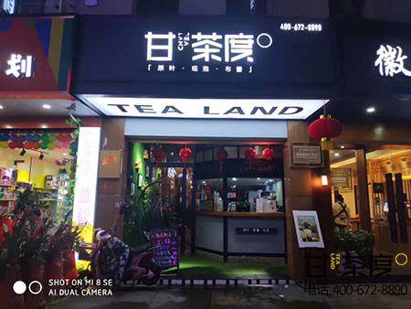 湖南奶茶店品牌排行榜,哪些奶茶品牌好