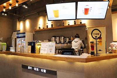 北京奶茶加盟费用,奶茶加盟价格