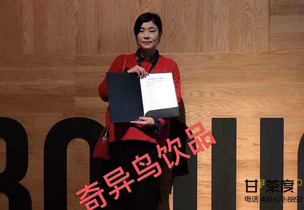 【恭喜】蔡女士加盟蜜菓在签约甘茶度