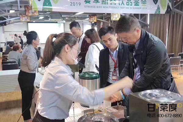 2019奇异鸟甘茶度茶饮品鉴会