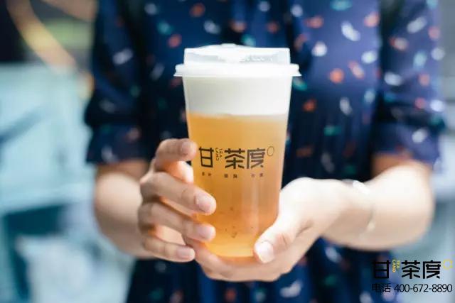 广州奶茶店