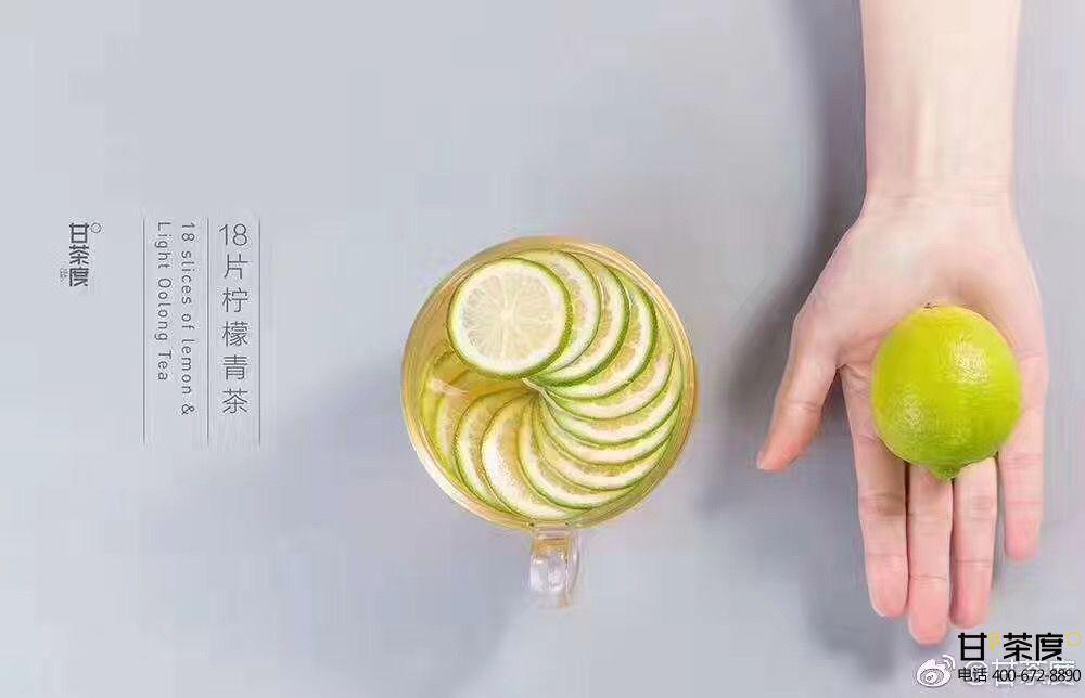 加盟地道的广州奶茶店要多少钱