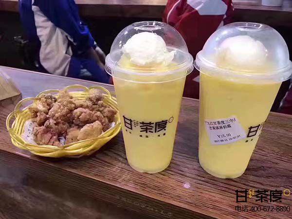 甘茶度冰淇淋小吃系列