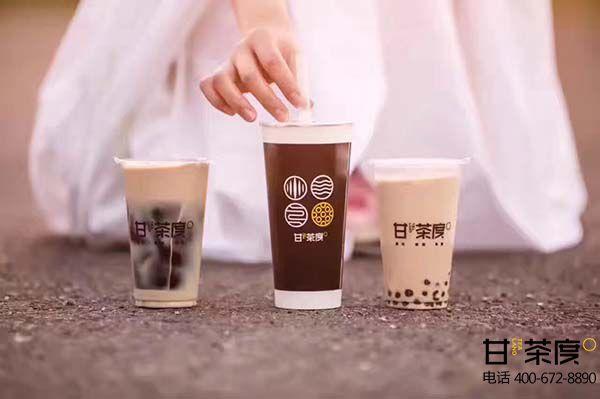 重庆奶茶店招商,重庆奶茶店代理