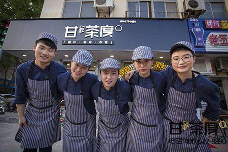 上海开一家茶饮加盟店赚钱吗?选择那个牌子比较好