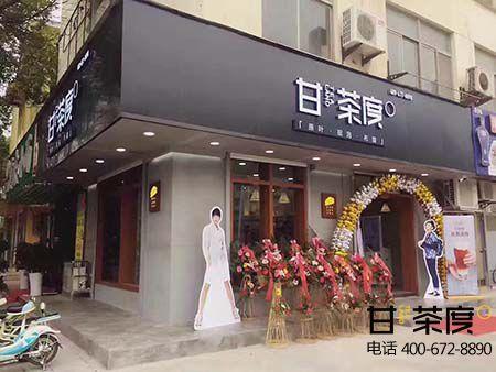 在广州开奶茶加盟店对装潢有什么要求