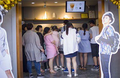 甘茶度奶茶店