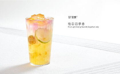 柚恋四季春