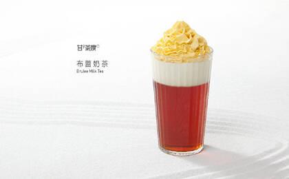 布蕾奶茶隐藏菜单大公开