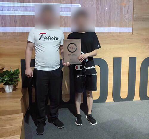恭喜李先生和朱先生签约商丘甘茶度加盟店