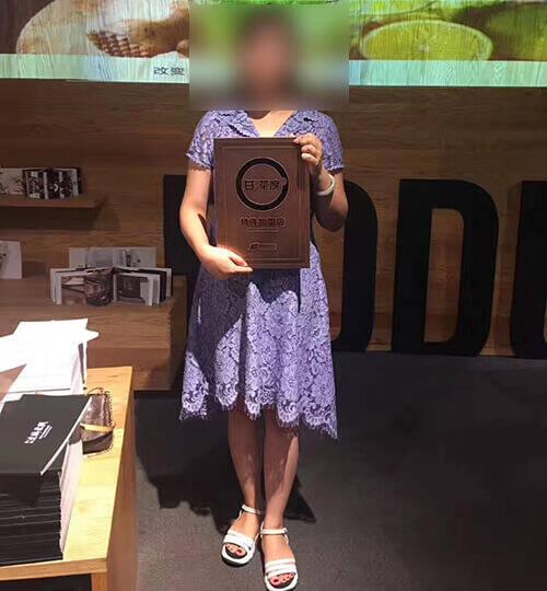 恭喜王女士签约天津甘茶度加盟店