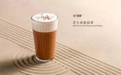 芝士奶盖茶好喝吗