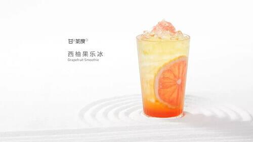 夏天的味道是西柚果乐冰的味道