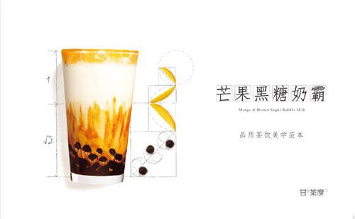 奶茶加盟店如何利用新媒体做宣传