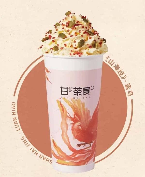 甘茶度-白桃空气布蕾